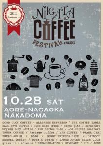 NIIGATA COFFEE FESTIVAL 2017 Autumn