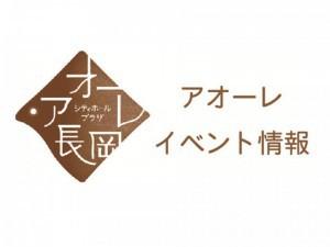 中央公民館趣味の書道教室作品展