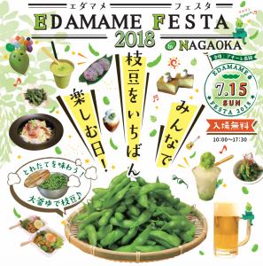 EDAMAME FESTA 2018 in NAGAOKA