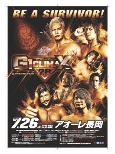 新日本プロレス G1 CLIMAX 28