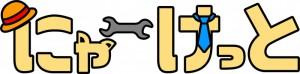 logo_kettei_ol