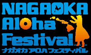 NAGAOKA Aloha Festival 2019