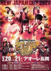 【中止】新日本プロレス『NEW JAPAN CUP 2020』